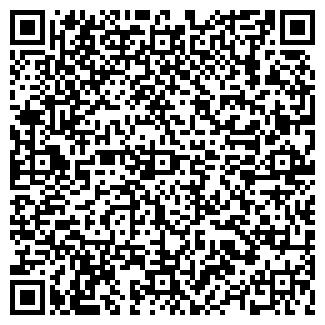 QR-код с контактной информацией организации ЧТФ «Вираж»