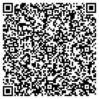 QR-код с контактной информацией организации ТехСервис