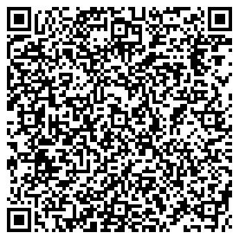QR-код с контактной информацией организации ФЛП Сапрыкин А. А