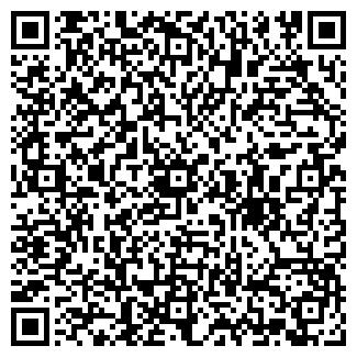 QR-код с контактной информацией организации ООО «ФАРЕС»