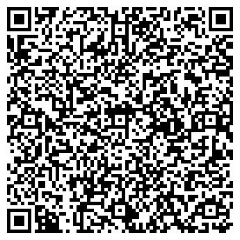 QR-код с контактной информацией организации ООО «Актиния», Общество с ограниченной ответственностью