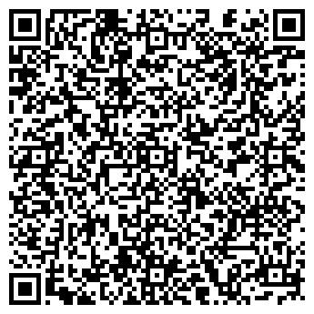 QR-код с контактной информацией организации Публичное акционерное общество Павел Александрович