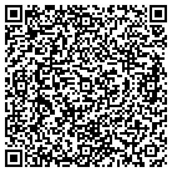 QR-код с контактной информацией организации Спецагротехника