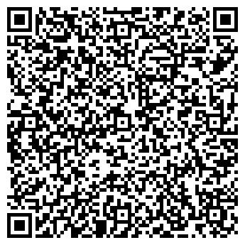 QR-код с контактной информацией организации Сервис АВТО ТЮНИНГ