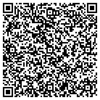 """QR-код с контактной информацией организации ЧП """"ГАРАЖ"""" ЛУГАНСК"""