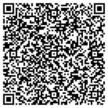 QR-код с контактной информацией организации ДП «Интерсат»