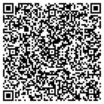 """QR-код с контактной информацией организации Общество с ограниченной ответственностью ТОВ """" Вожак"""""""