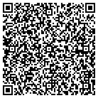 QR-код с контактной информацией организации GELLING