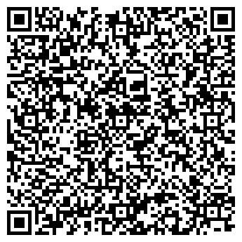"""QR-код с контактной информацией организации ООО """"Пиарт"""""""