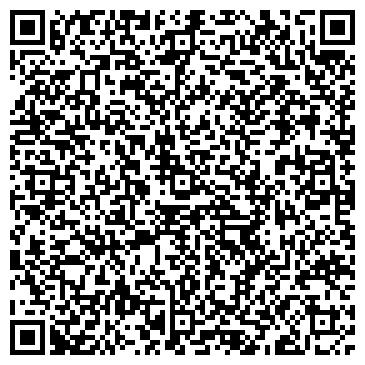 """QR-код с контактной информацией организации ЧП """"Автобус Прогресс"""""""