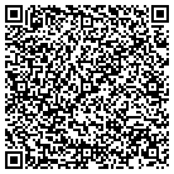 """QR-код с контактной информацией организации ООО """"Велий"""""""