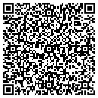 QR-код с контактной информацией организации ПП Ладный