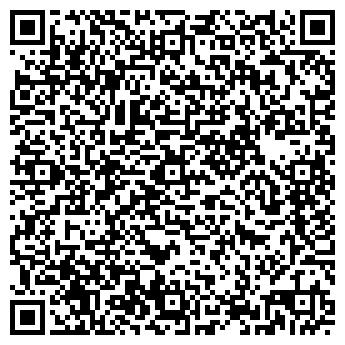 QR-код с контактной информацией организации ФОП Давидчук