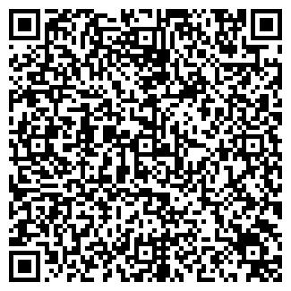 QR-код с контактной информацией организации Частное предприятие Kord leather