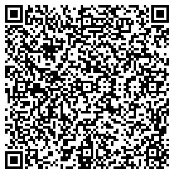 QR-код с контактной информацией организации Ремонт ролет