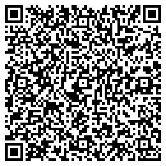 QR-код с контактной информацией организации Максер