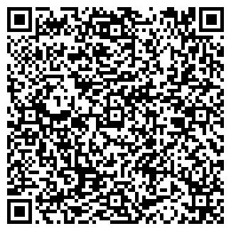 QR-код с контактной информацией организации КЕРАМА