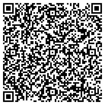 """QR-код с контактной информацией организации """"Микробус"""""""