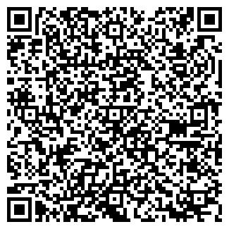 QR-код с контактной информацией организации Luxavto