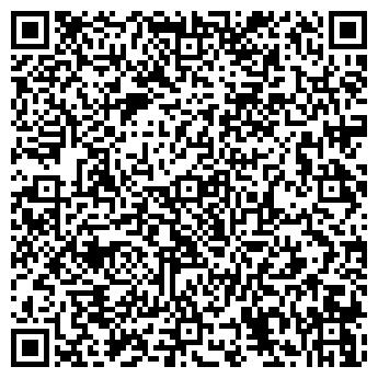 """QR-код с контактной информацией организации Субъект предпринимательской деятельности СПД """"Рибіцький Г.Г."""""""