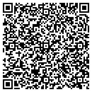QR-код с контактной информацией организации Общество с ограниченной ответственностью автофлок