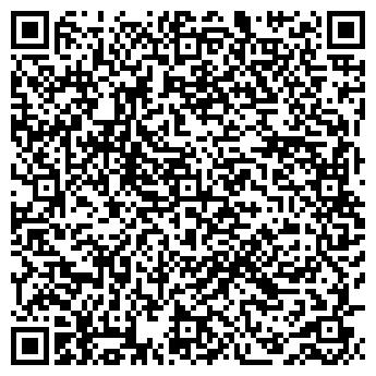 QR-код с контактной информацией организации Ателье SlavArt