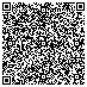 """QR-код с контактной информацией организации Интернет-магазин """"Бархатное покрытие"""""""