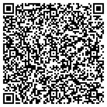 QR-код с контактной информацией организации СПД Кухта В.О.