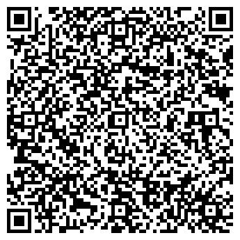 QR-код с контактной информацией организации СПД Конько В. С.