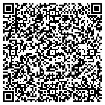 QR-код с контактной информацией организации Частное предприятие Студия VINTeam