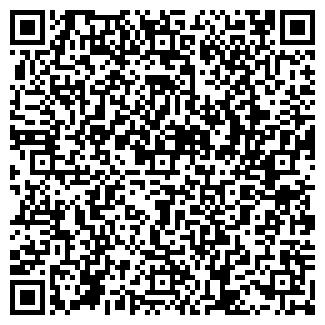 QR-код с контактной информацией организации МАГАЗИН № 46