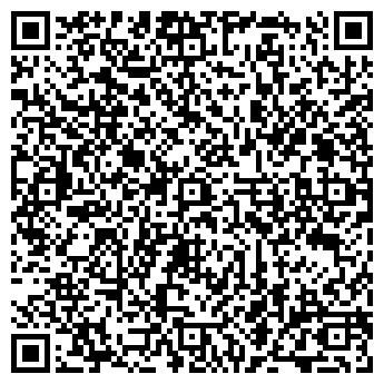 QR-код с контактной информацией организации ООО «Трансферри», Общество с ограниченной ответственностью