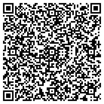 QR-код с контактной информацией организации Ателье «Magnum»