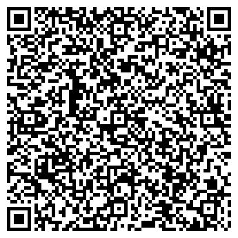 """QR-код с контактной информацией организации ООО """"УКРАВТОТЕРМ"""""""