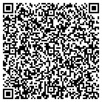 QR-код с контактной информацией организации Альтэн-система