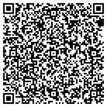 QR-код с контактной информацией организации НОВИЛЮКС, ООО
