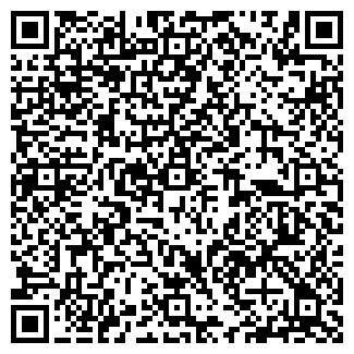 QR-код с контактной информацией организации АртЕС