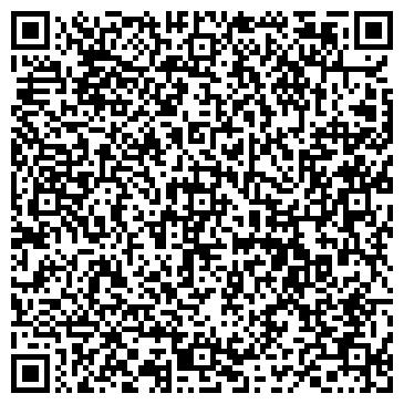 QR-код с контактной информацией организации ремонт стиральных машин-автомат.