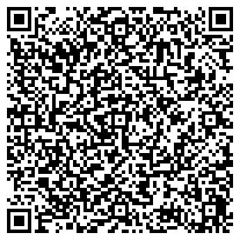 QR-код с контактной информацией организации ЧП Ремкомплект