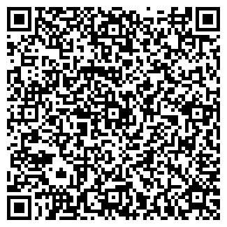 QR-код с контактной информацией организации TT Style