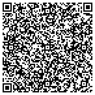 """QR-код с контактной информацией организации Общество с ограниченной ответственностью ООО """"АРМАТЕХ-СЕРВИС"""""""
