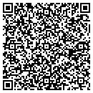 QR-код с контактной информацией организации Послуги