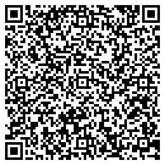 QR-код с контактной информацией организации ЧП Ткачук