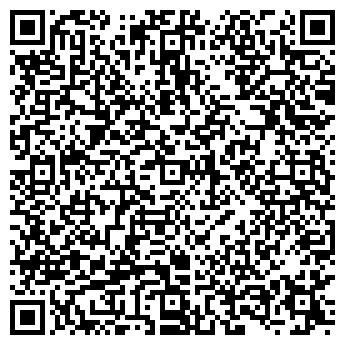 """QR-код с контактной информацией организации СТО """"АКПП- МАСТЕР"""""""