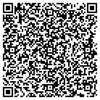 """QR-код с контактной информацией организации ООО """"РемДомТех"""""""