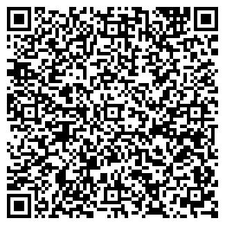 """QR-код с контактной информацией организации ЧП """"Бонк"""""""