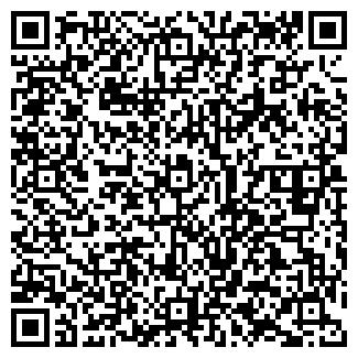 QR-код с контактной информацией организации Термаль-06