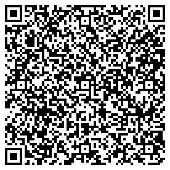 QR-код с контактной информацией организации СПЕЦПРОМСТРОЙ, ООО