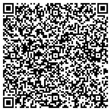 QR-код с контактной информацией организации ФЛП Костенич Богдан Юрьевич