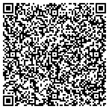"""QR-код с контактной информацией организации ООО """"Лига-СВ"""""""